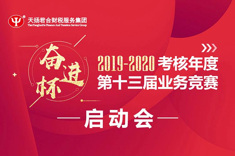 20200113AB01